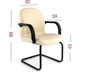Medidas sillón confidente Center de tecno ofiss